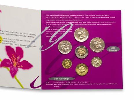 купить Гонконг набор монет 1997 (6 штук)