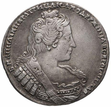 купить 1 рубль 1733   без броши на груди, крест державы простой