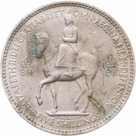 """купить Великобритания 5 шиллингов (shillings) 1953 """"Коронация Королевы Елизаветы II"""""""