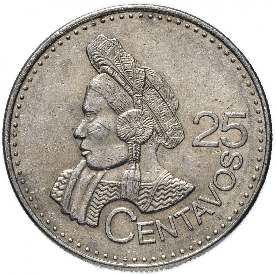 купить Гватемала 25 сентаво (centavos) 2011