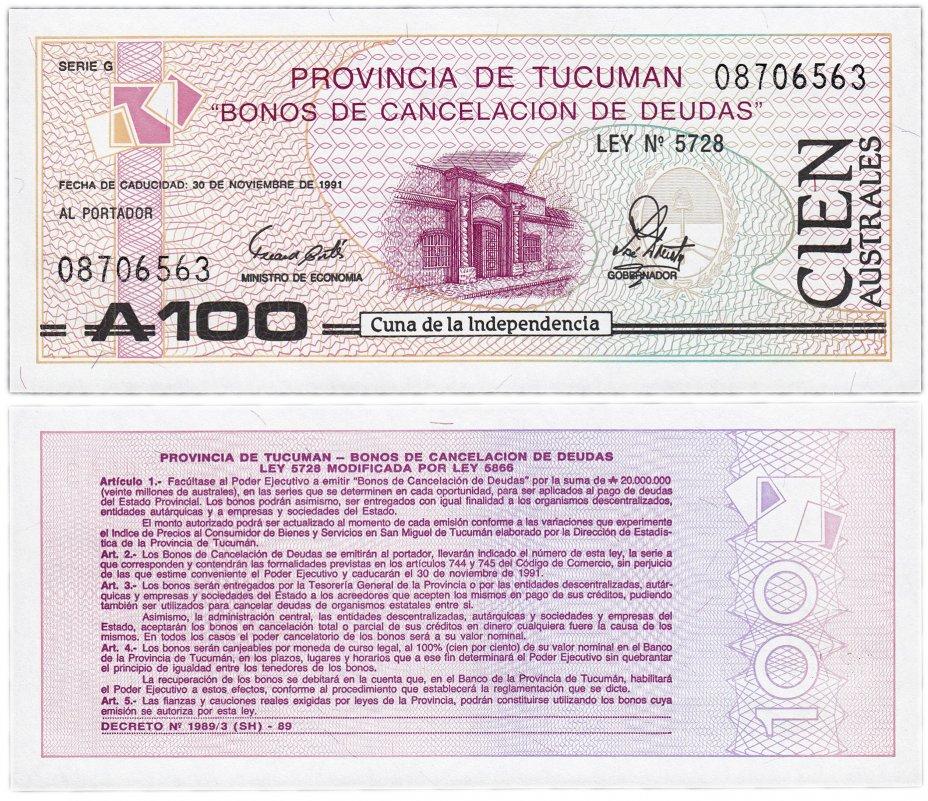 купить Аргентина 100 аустрал 1988 (Provincia de Tucuman)