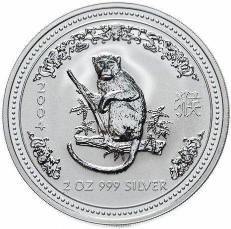 """купить Австралия 2 доллара (dollars) 2004 """"Китайский гороскоп - Год обезьяны"""""""