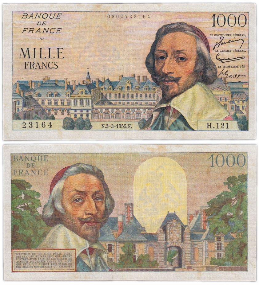 купить Франция 1000 франков  1955 Richelieu (Кардинал Ришелье) Type (Pick 134)