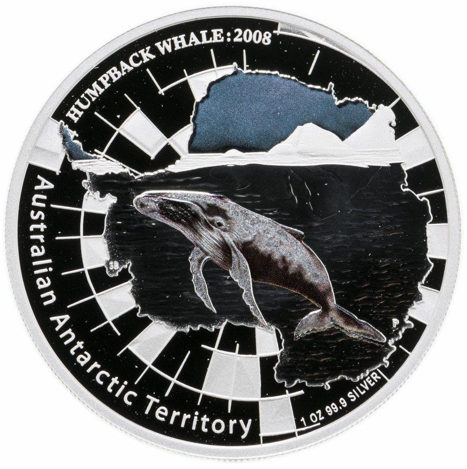 """купить Австралия 1 доллар 2008  """"Австралийские Антарктические Территории - кит"""""""