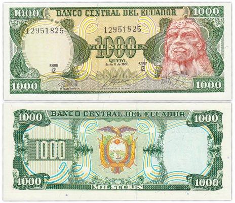 купить 1000 СУКРЕ 1988 ЭКВАДОР