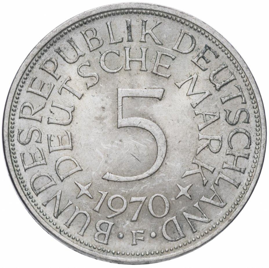 купить Западная Германия (ФРГ) 5марок 1970