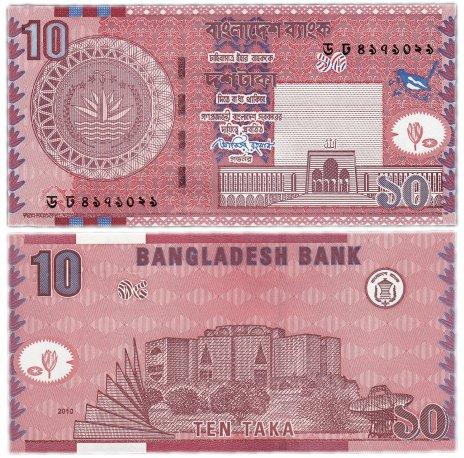 купить Бангладеш 10 така 2010 (Pick 47с)