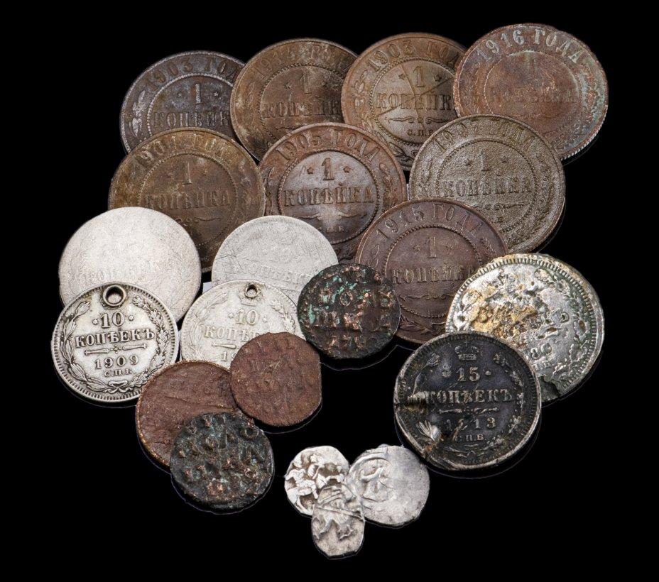 купить Набор монет Российской империи медь и серебро - 21 монета