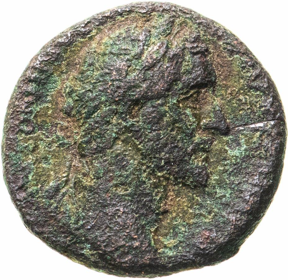 купить Римская Империя, Антонин Пий, (138-161 годы) Асс. один из пяти хороших императоров.(Провиденция)