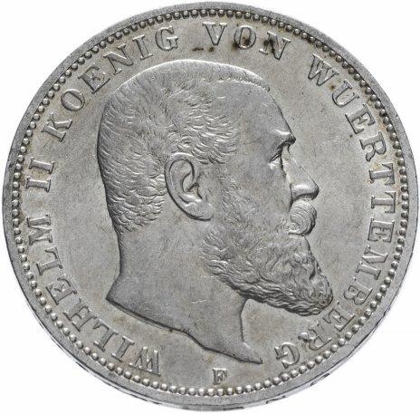 купить Германская империя (Вюртемберг) 3 марки 1912