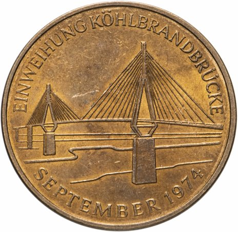 """купить Германия, медаль 1974 года """"Торжественное открытие моста Кёльбрандт"""" Гамбург"""