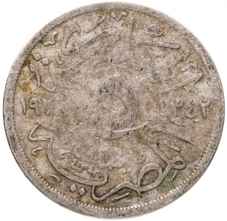 купить Египет 5 миллим (milliemes) 1924