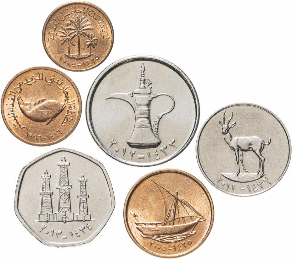 купить Арабские Эмираты набор из 6 монет 1998-2012