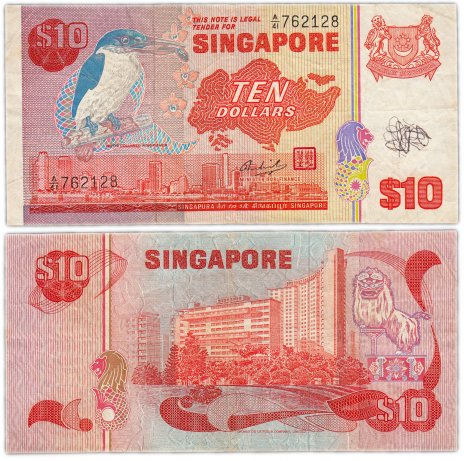купить Сингапур 10 долларов 1976 (1980) (Pick 11b)