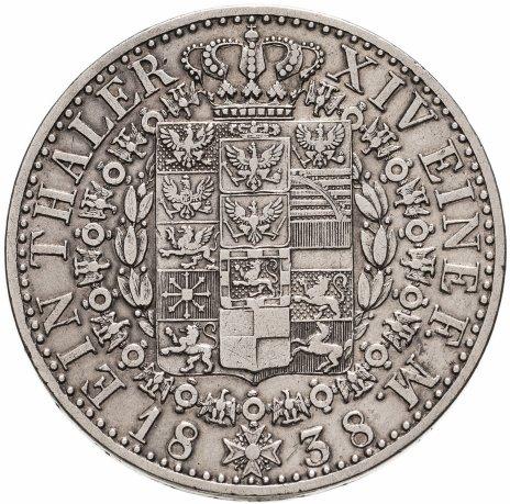 купить Германия 1 талер 1838 А