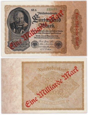 купить Германия 1000000000 марок 1923 на 1000 марок 1922 (Pick 113)