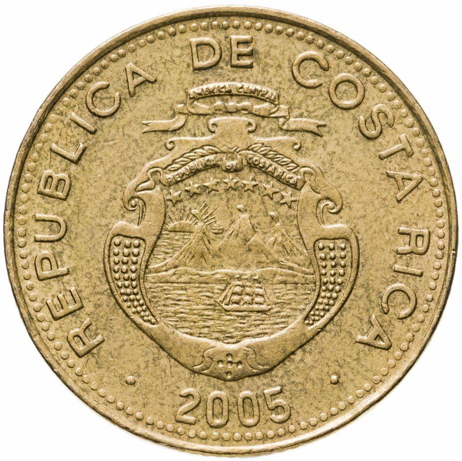 купить Коста-Рика 500 колонов (colones) 2005