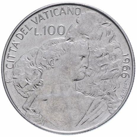 купить Ватикан 100лир (lire) 1966