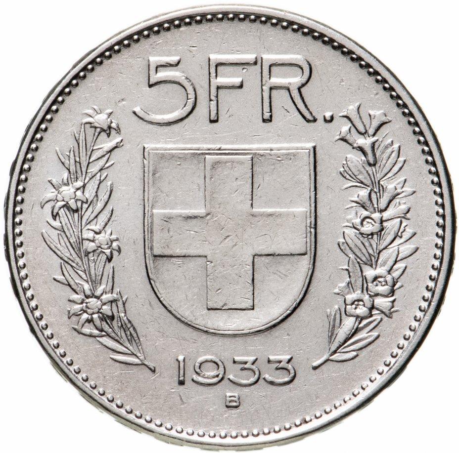 купить Швейцария 5 франков (francs) 1933