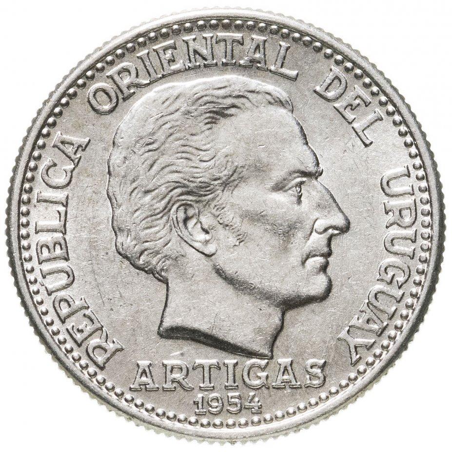 купить Уругвай 20 сентесимо 1954