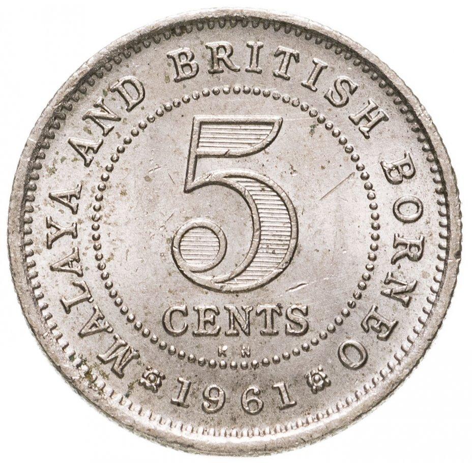 купить Малайя и Британское Борнео 5 центов (cents) 1961 KN