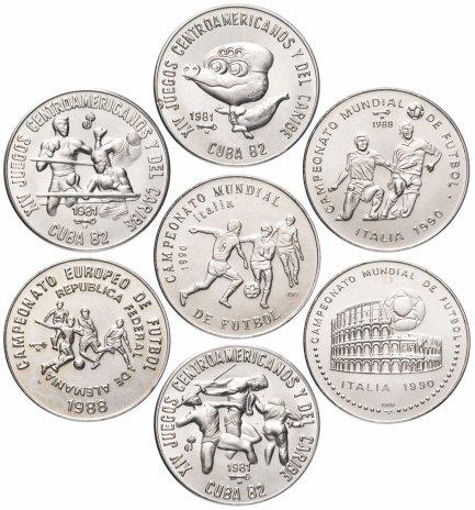 купить Куба набор из 7 монет 1 песо 1981-1990