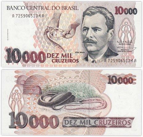 купить Бразилия 10000 крузейро 1992