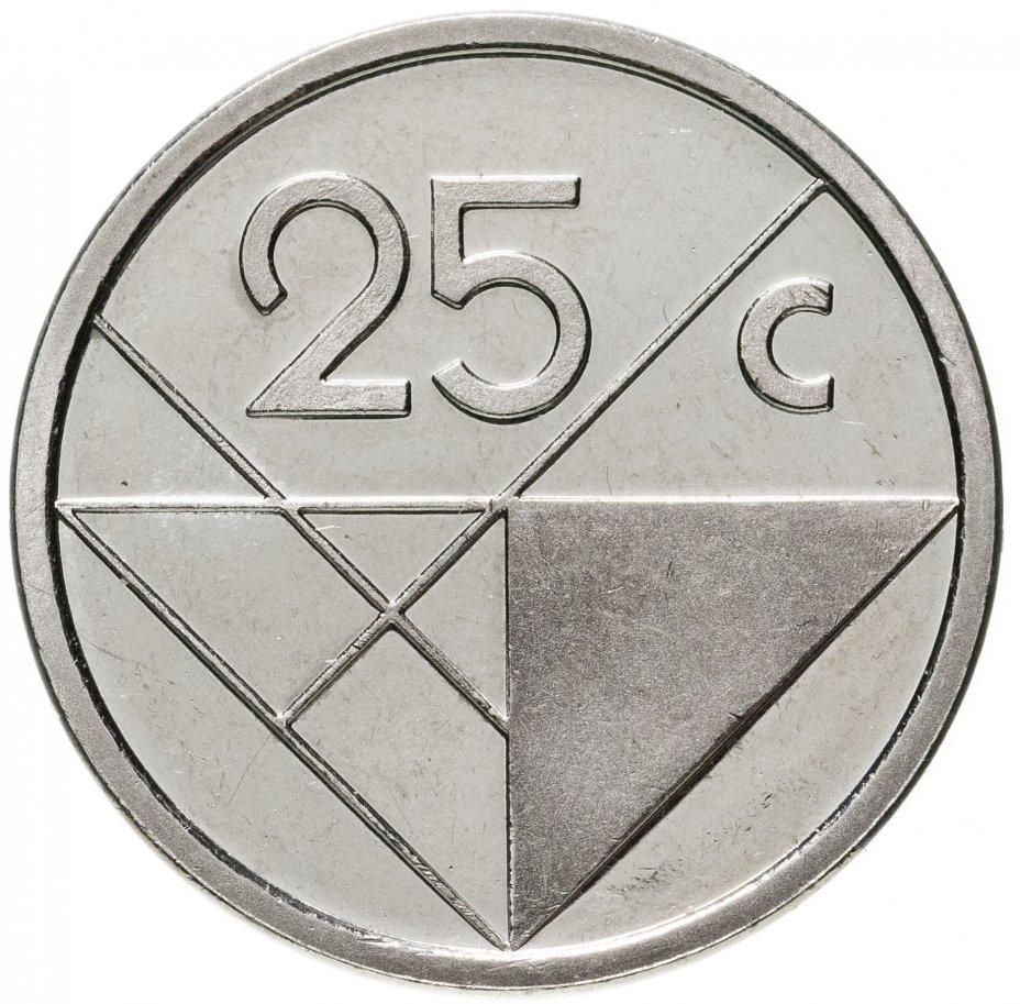 купить 25 центов (cents) 2019     Аруба
