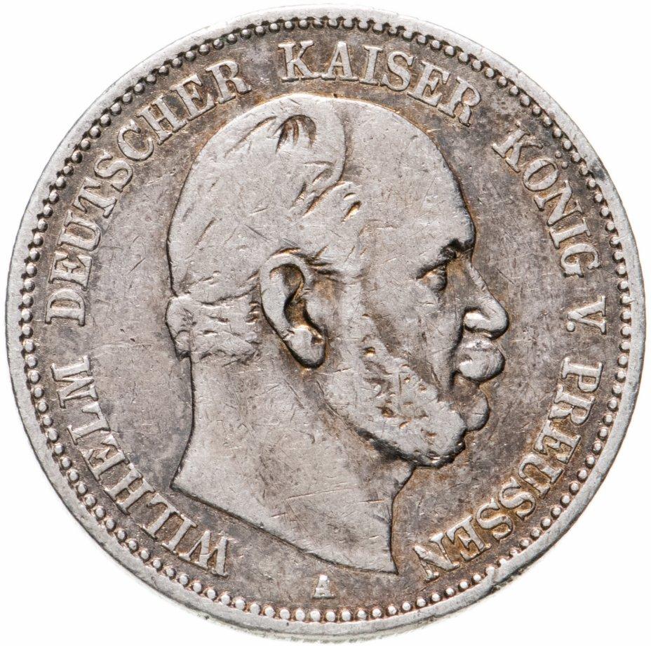 купить Германская Империя, Пруссия 2 марки 1877 А - Берлин