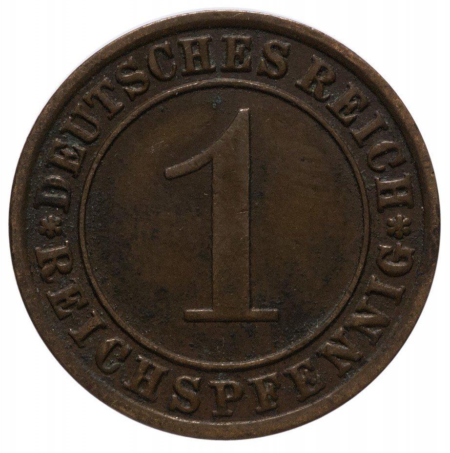 """купить Германия 1 рейх пфенниг 1933 """"А"""""""