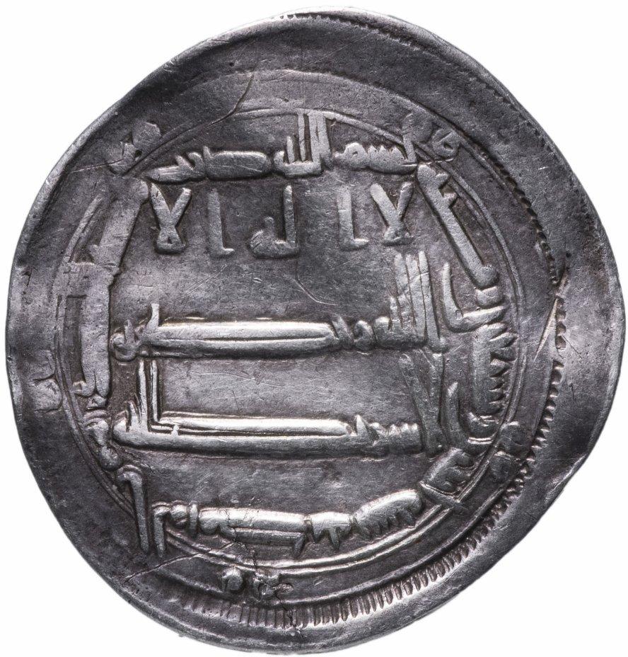 купить Аббасидский халифат, Абу Джафар аль-Мансур, 754-775 годы, дирхем (серебро)