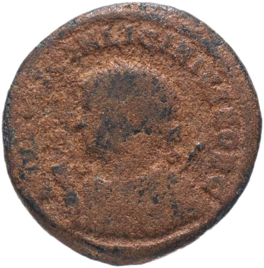 купить Римская империя, Лициний II, 317-324 годы, нуммий.