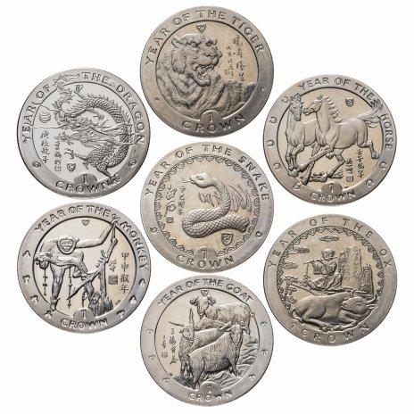 """купить Остров Мэн набор из 7 монет 1 крона 1997-2004 """"Китайский гороскоп"""""""