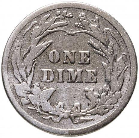 купить США 10 центов (дайм, one dime) 1914   Barber Dime без знака монетного двора