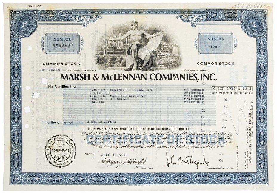 купить Акция США MARSH & McLENNAN COMPANIES, INC., 1978- 1980 гг.