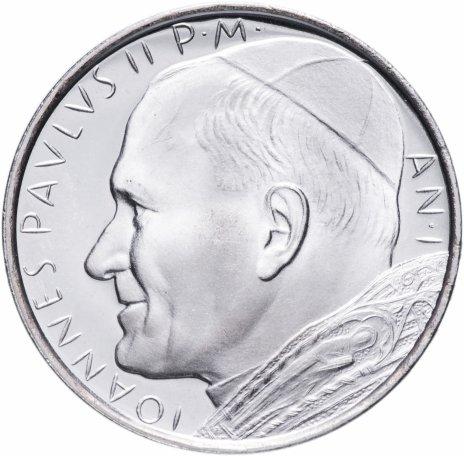 купить Ватикан 500 лир 1979-1980, случайная дата