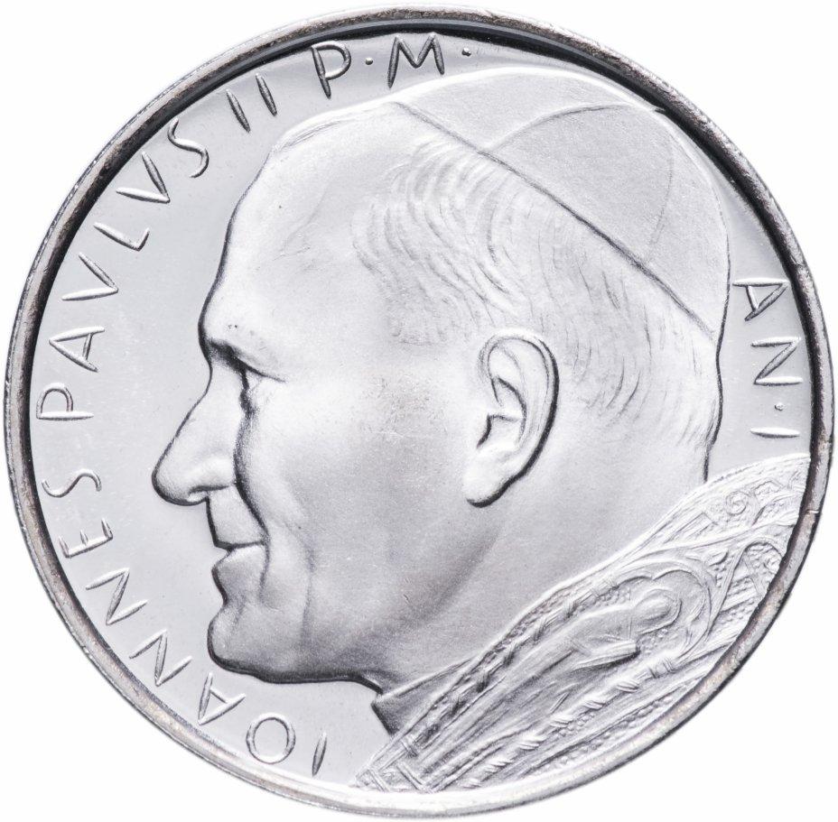 купить Ватикан 500 лир 1979-1981, случайная дата