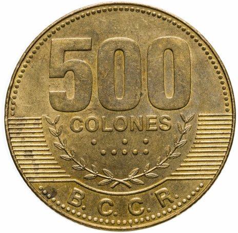 купить Коста-Рика 500 колонов (colones) 2006-2015, случайная дата