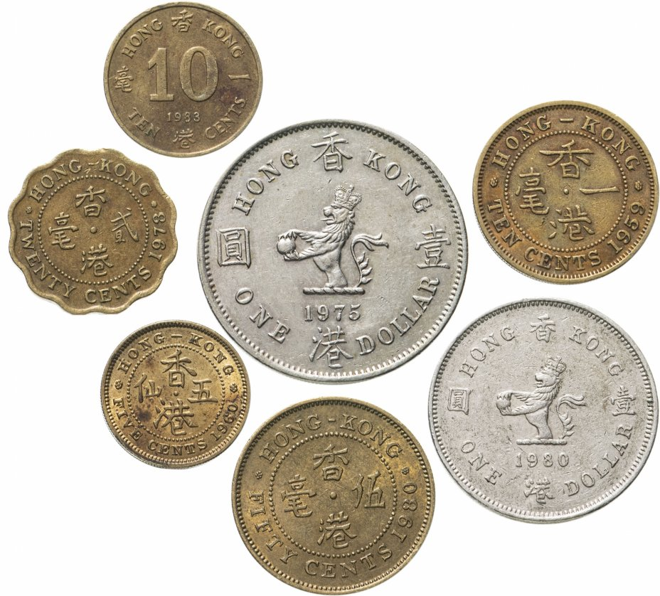 купить Британский Гонконг набор из 7 монет 1959-1983 Елизавета II
