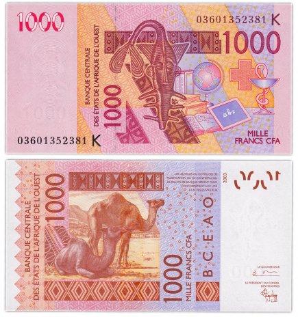 купить Сенегал 1000 франков 2003