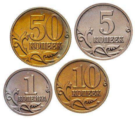купить Набор монет Банка России 1, 5, 10 и 50 копеек 2002 ММД (4 штуки)