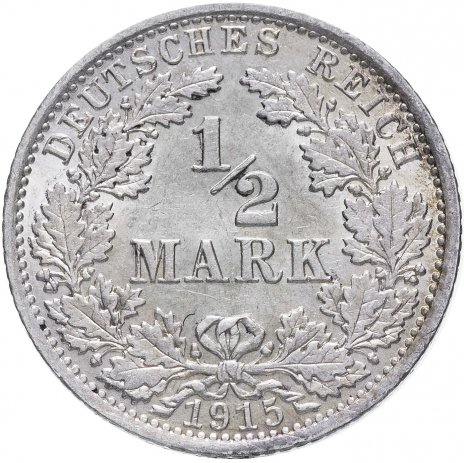 """купить Германия(Германская Империя) 1/2 рейх марки 1915 """"А"""""""