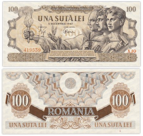 купить Румыния 100 лей 1947 (Pick 67)