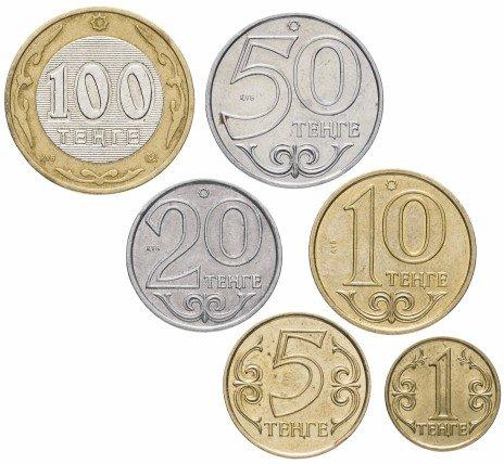 Монеты казахстана1 тенге 1997 года курус
