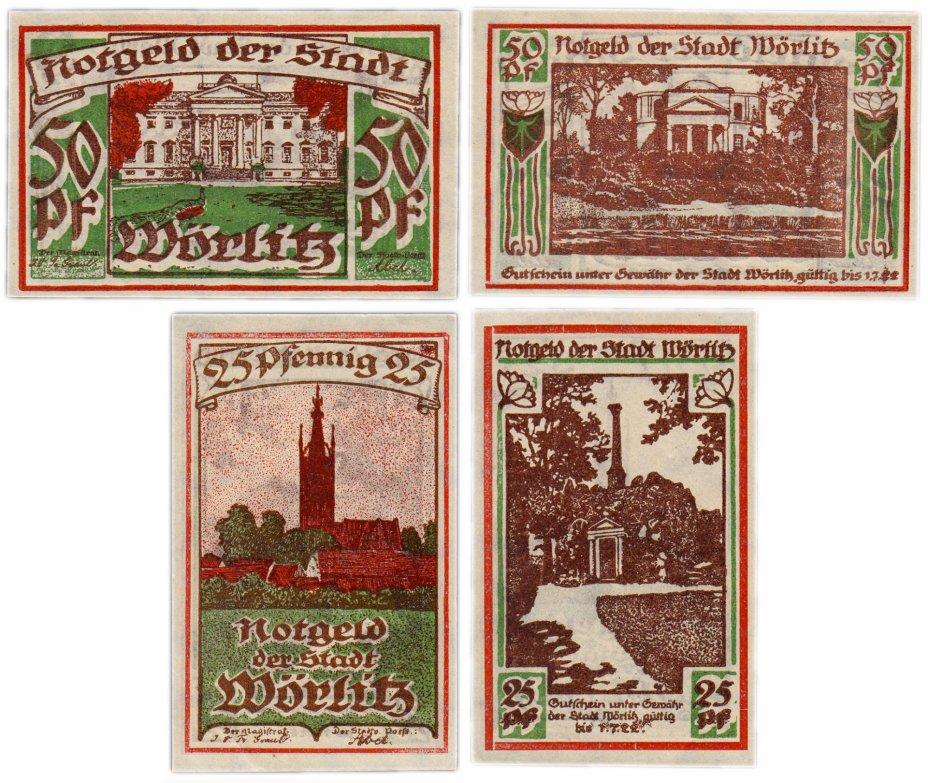 купить Германия (Саксония: Гёрлиц) набор из 2-х нотгельдов 1922