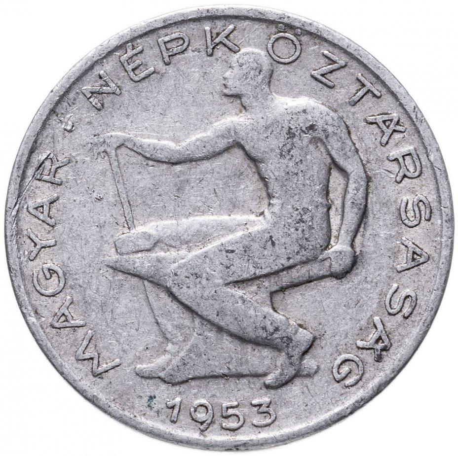 купить Венгрия 50 филлеров 1953