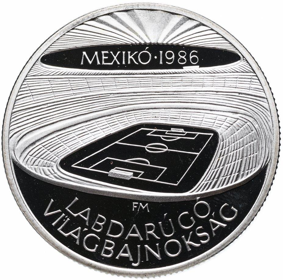купить Венгрия 500 форинтов (forint) 1986 Чемпионат мира по футболу 1986