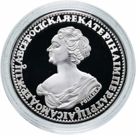 """купить Медаль """"Траурный рубль Екатерины I"""" с сертификатом"""