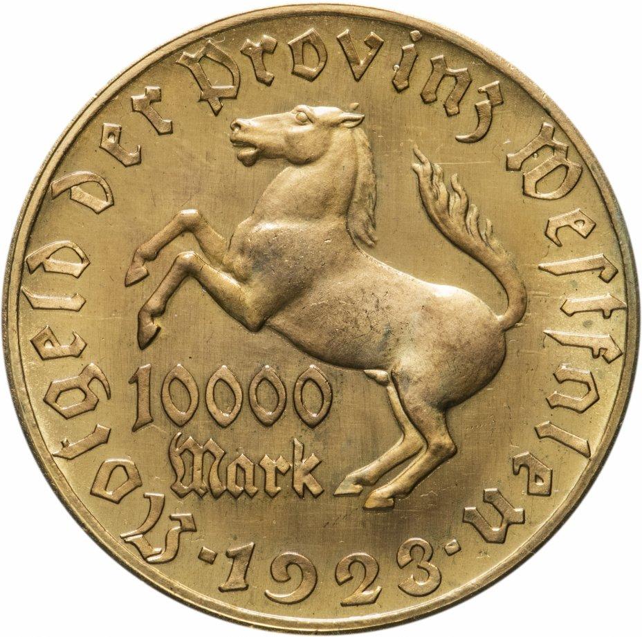 """купить Германия, Вестфалия 10000 марок 1923 """"Генрих Фридрих Штейн"""""""