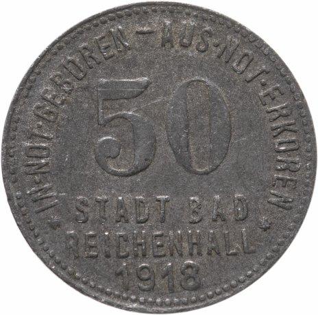 купить Германия (Бад-Райхенхалль) нотгельд 50 пфеннигов 1918